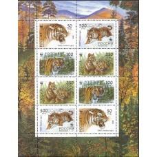 1993 Уссурийский тигр.Малый лист 8 марок № 124-127.