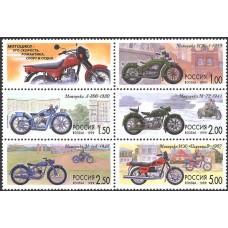 1999 История отечественного мотоцикла.№ 523-527.