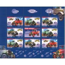 2007 Первые отечественные грузовые автомобили.Малый лист № 1205-1207.