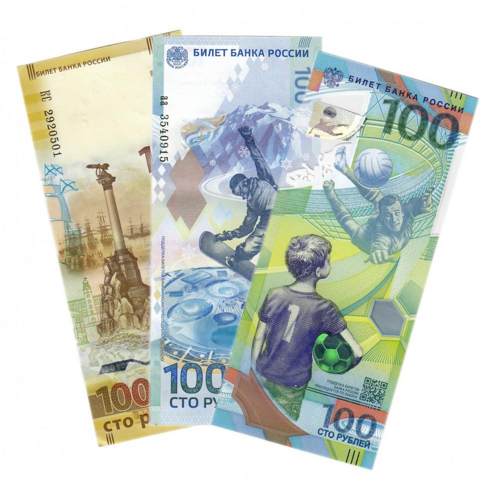 Набор 100 рублей Сочи, Крым, Футбол, 3 банкноты UNC пресс