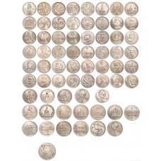 Набор Монет СССР - 64 монеты 1965-1991 гг.