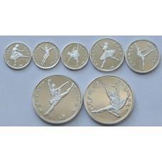 Набор КОПИЙ Русский Балет, 7 монет