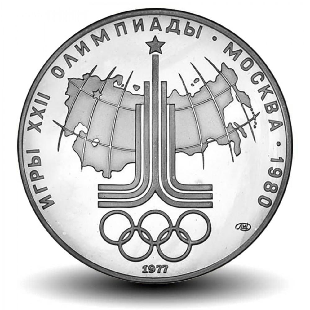 10 рублей 1977  Карта СССР (Эмблема Олимпиады)  - Олимпиада 1980 года UNC