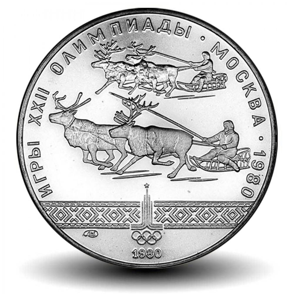 10 рублей 1980 Гонки на оленях - Олимпиада 1980 года UNC
