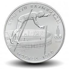 10 рублей 1978 Прыжки с шестом - Олимпиада 1980 года UNC