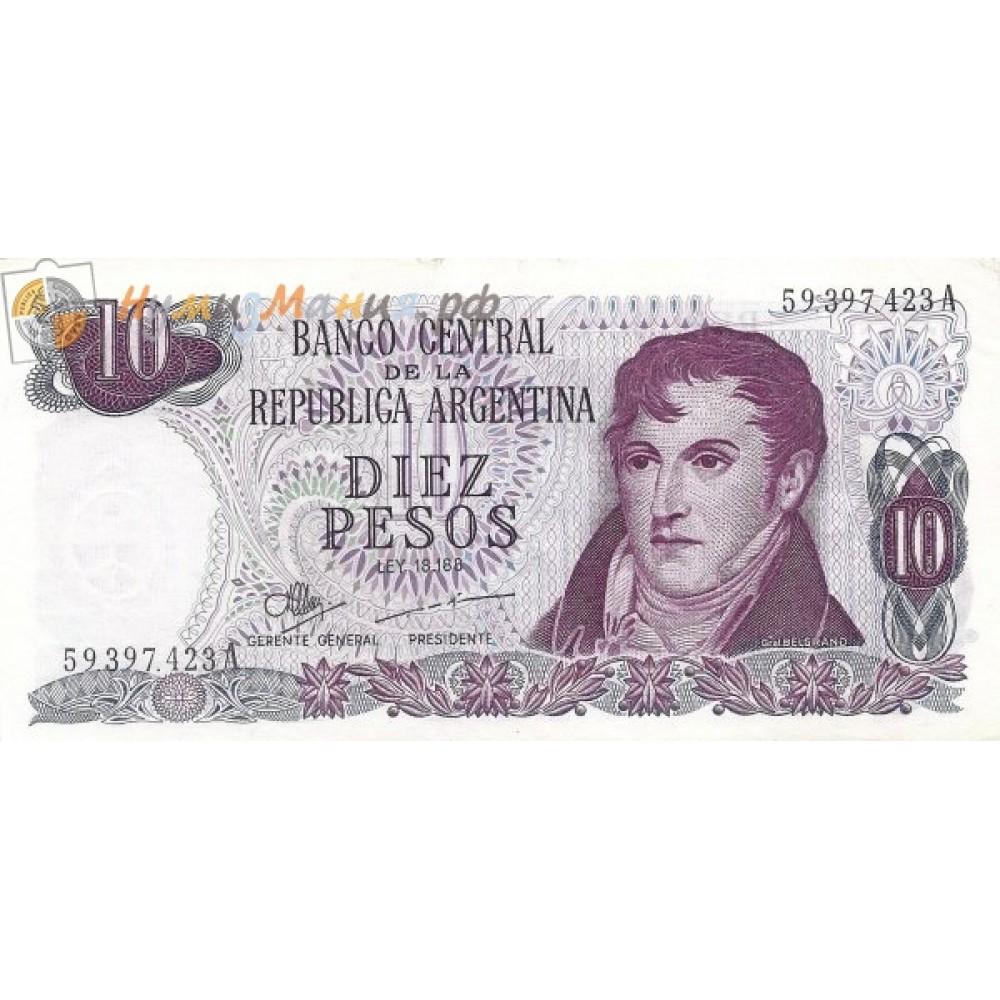 Аргентина.10 песо.1973-1976.UNC пресс.