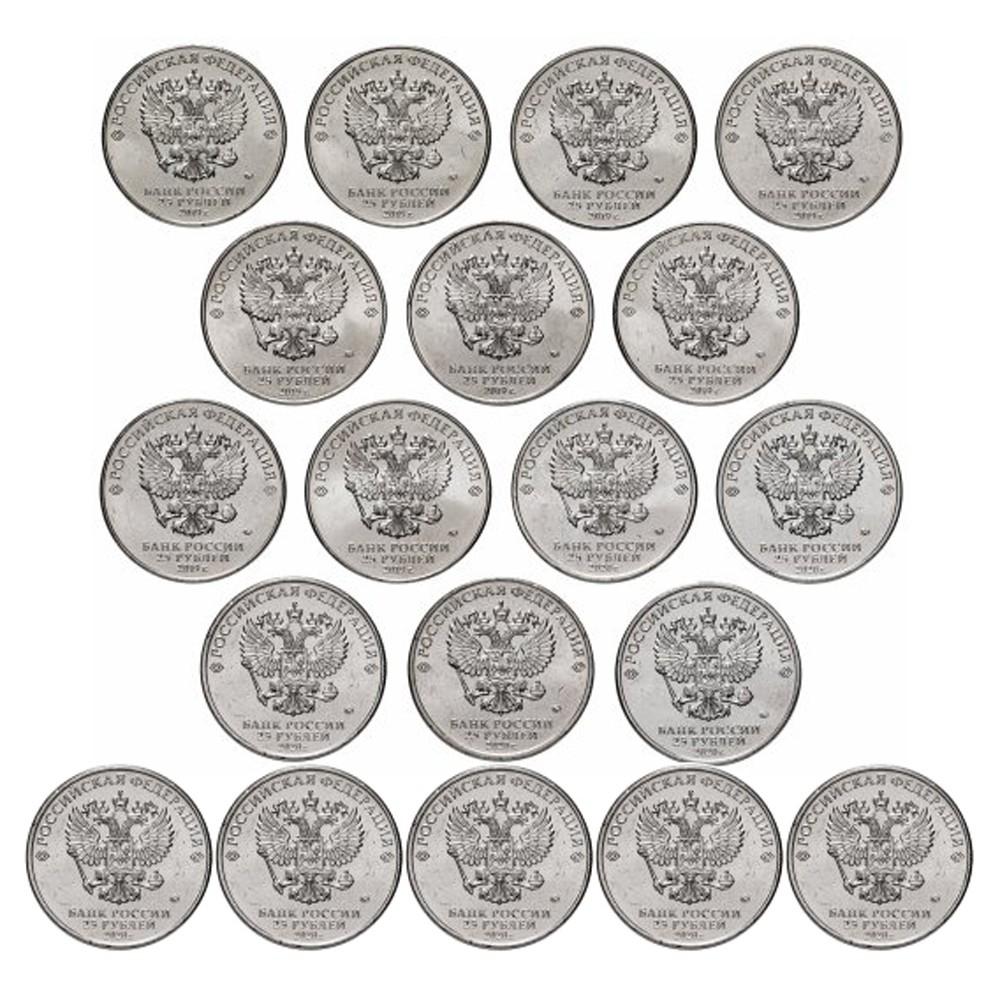 Полный набор - Оружие Великой Победы -  25 рублей, 19 монет - все три выпуска (Конструкторы Оружия), 75 лет Победы в ВОВ