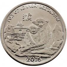 1 рубль 2005 Год Огненной Обезьяны 2006 - Приднестровье