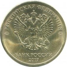 5 рублей 2017 г ммд