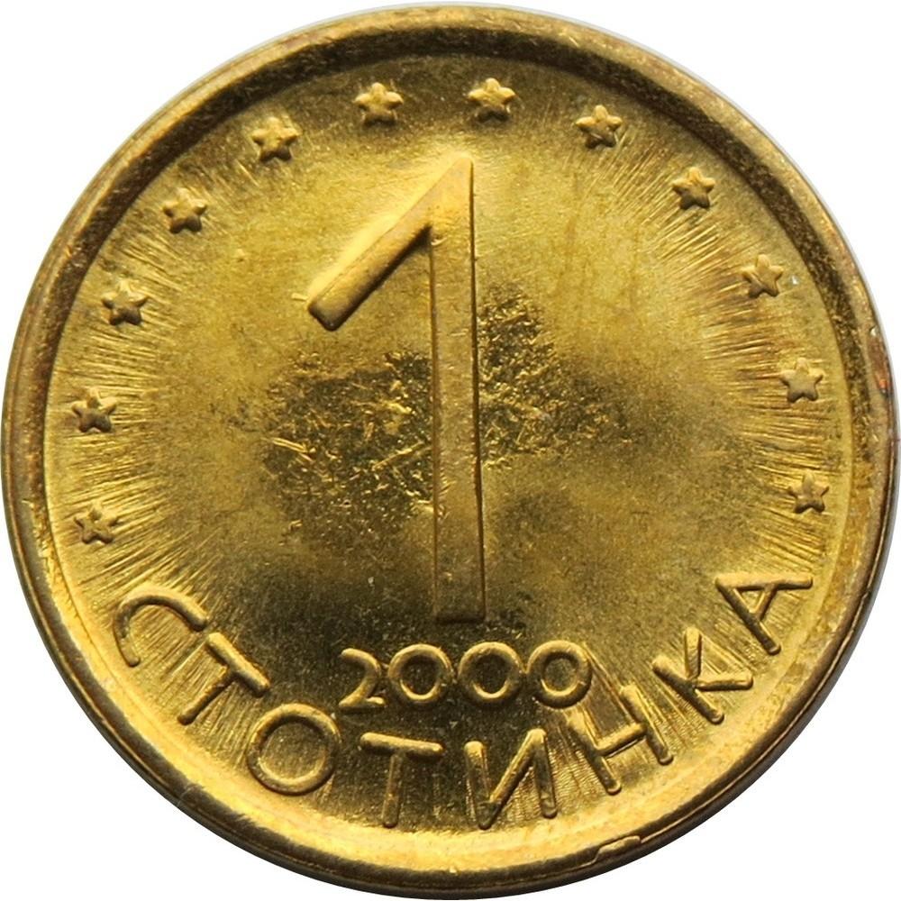 1 стотинка 2000-2002 Болгария