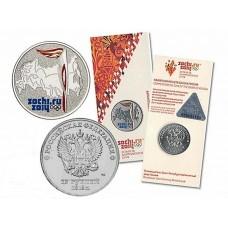 25 рублей Эстафета Олимпийского Огня (Факел) Цветные - Олимпиада в Сочи- монета 2014 года