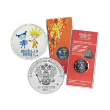 25 рублей Лучик и Снежинка Цветные - Олимпиада в Сочи - монета 2013 года