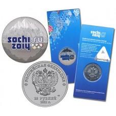 25 рублей Эмблема Олимпийских Игр в Сочи (Горы) Цветные - монета 2011 года