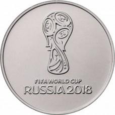 25 рублей 2016 ЧМ по Футболу 2018 FIFA - ЭМБЛЕМА - Чемпионат Мира, 1-й выпуск