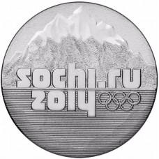 25 рублей Эмблема Игр (Горы) - Олимпиада в Сочи- монета 2014 года в блистере