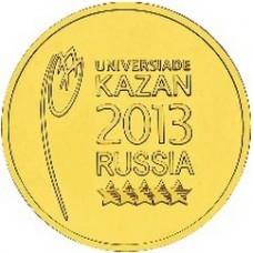 10 рублей 2013 Логотип (Эмблема) -  Универсиада в Казани