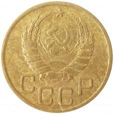 3 копейки СССР 1937 года