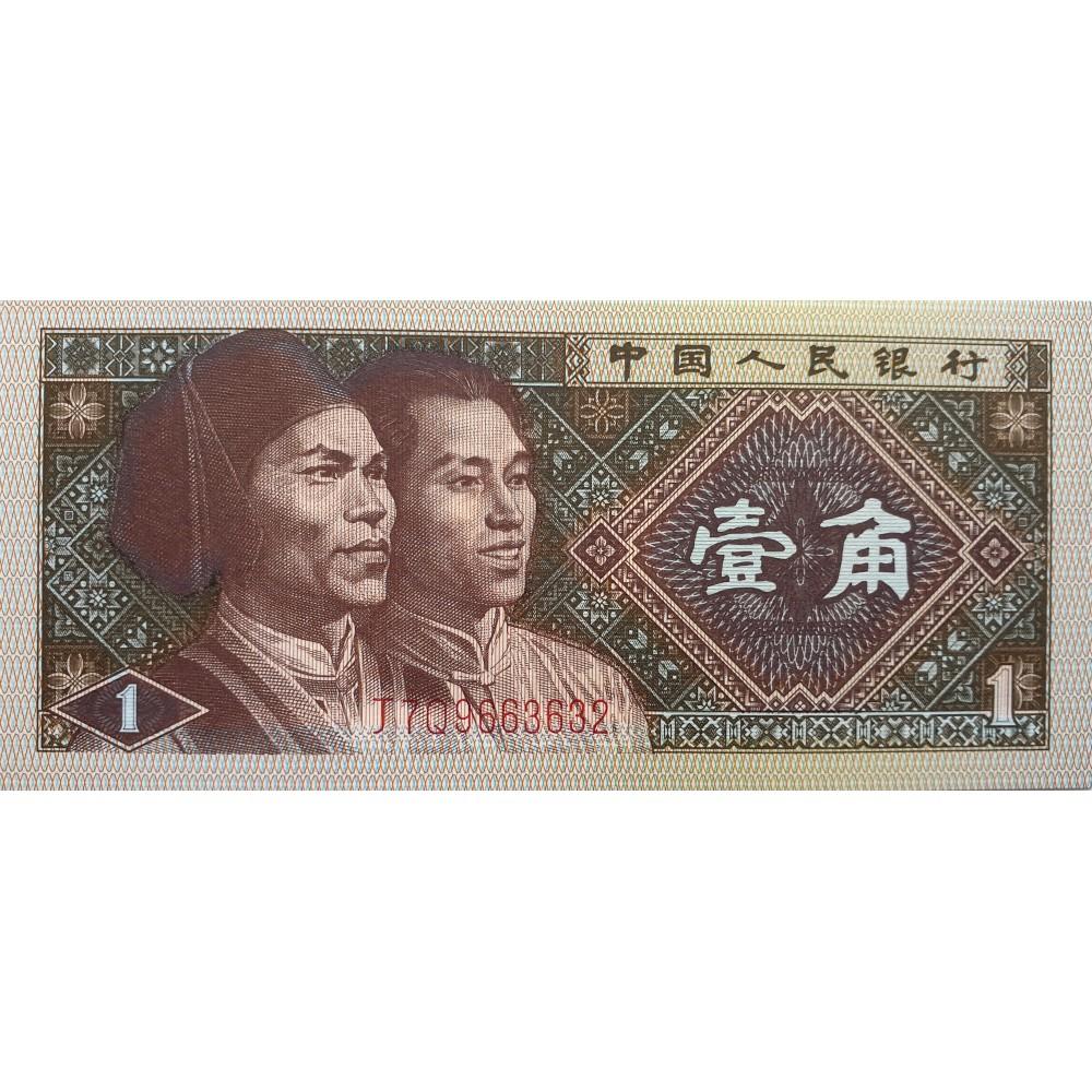 Китай 1 дзяо 1980 года. UNC