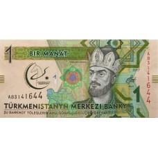 Туркменистан 1 манат 2017 года. UNC