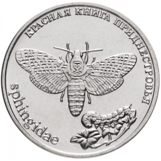 1 рубль 2019 Бабочка Адамова Голова - Красная Книга, Приднестровье