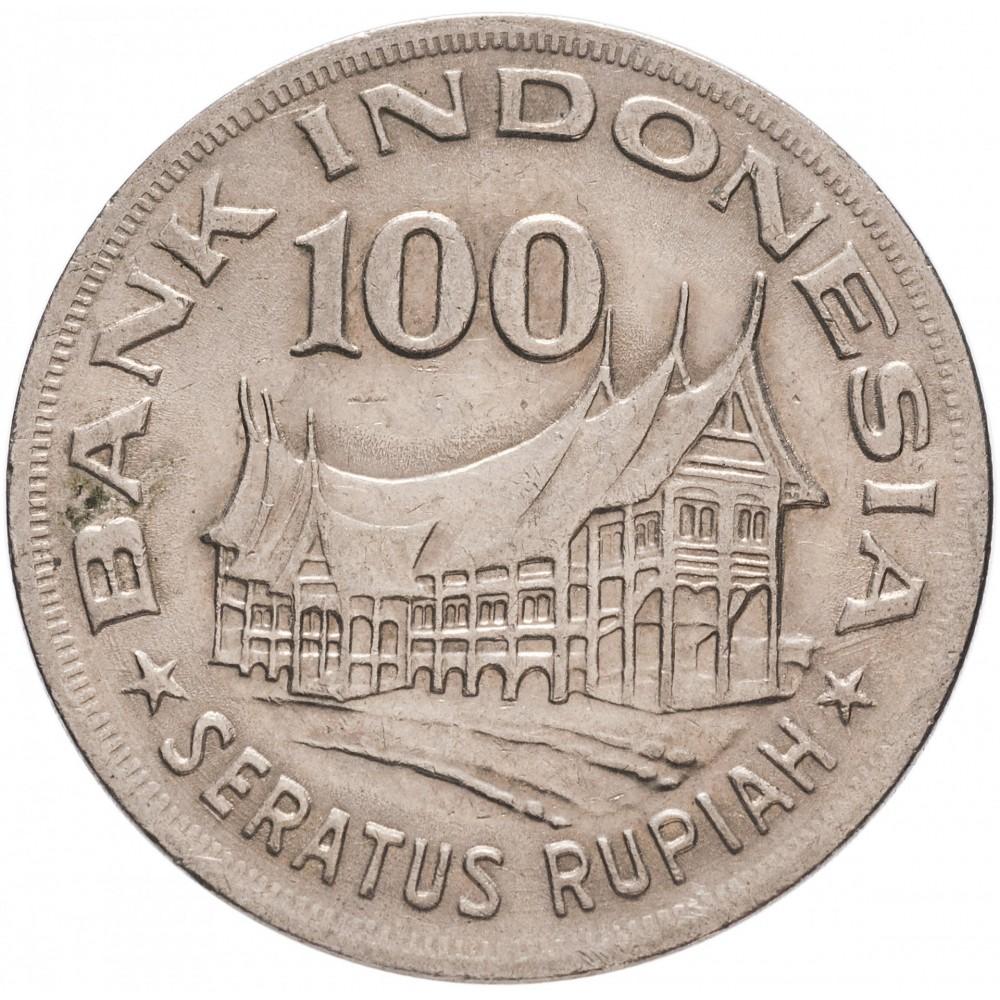 100 рупий 1978 года. Индонезия