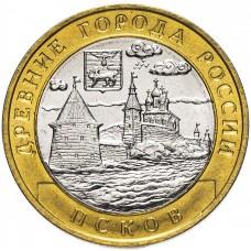 10 рублей Псков 2003 года