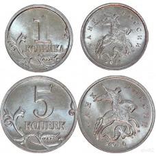 1 и 5 копеек 2014 года Крымские копейки, 2 монеты