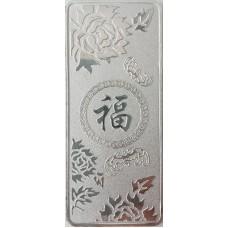 Монета 2019 Год Свиньи - Китайский гороскоп, слиток