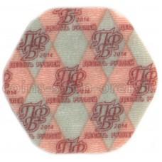 10 рублей 2014 Екатерина II - пластиковая монета Приднестровья