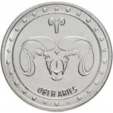 1 рубль Овен - Знаки Зодиака Приднестровье, 2016 год