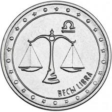 1 рубль Весы - Знаки Зодиака Приднестровье, 2016 год