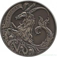 1 рубль Козерог - 2015 год Беларусь