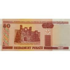 Беларусь.50 рублей.2000.UNC пресс.