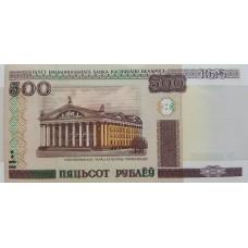 Беларусь.500 рублей.2000.XF