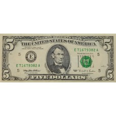 США.5 долларов 1995. XF