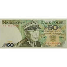Польша.50 злотых.1986-1988.VF