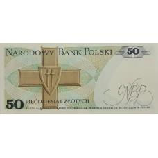 Польша.50 злотых.1986-1988.UNC пресс.