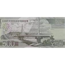 Северная Корея.500 вон. 2007.UNC