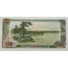 Северная Корея.50 вон. 1978.UNC