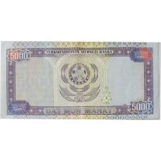 Туркменистан 5000 манат 1996 года.XF-VF+