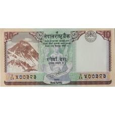 Непал 10 рупиий 2017 UNC пресс.