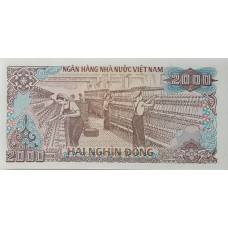 Вьетнам.2000 донгов 1988 года.UNC пресс