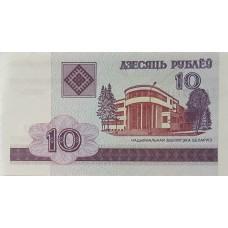 Беларусь.10 рублей.2000.UNC пресс.