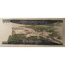 Камбоджа.100 риелей 1972 года.UNC пресс