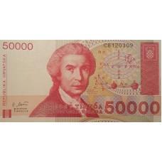 Хорватия.50000 динар.1993.UNC пресс.