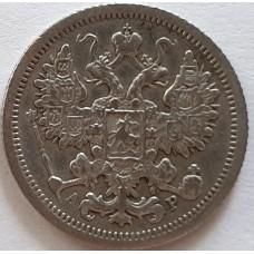 15 копеек 1904 года. Серебро. Состояние XF