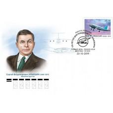 2019 125 лет со дня рождения С.В. Ильюшина (1894–1977), авиаконструктора.Ил-14 №2562