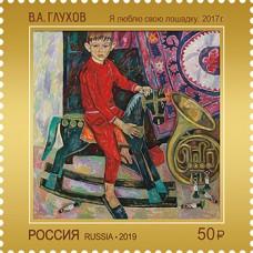2019 Современное искусство России № 2543-2547