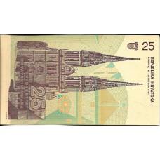 Хорватия.25 динар.1991.UNC пресс.