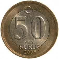50 курушей Турция 2005-2008